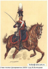Uhlan of the Grand Duke's Regiment