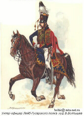 Officer of the Life Hussars Regiment