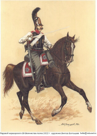Cuirassier of Her Majesty Regiment